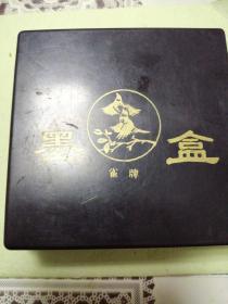 文革时期:塑料墨盒雀牌