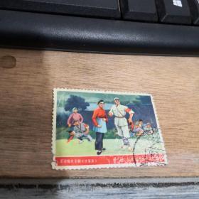 邮票:文5革命现代京剧《沙家浜》  实物图 品自定  1号册