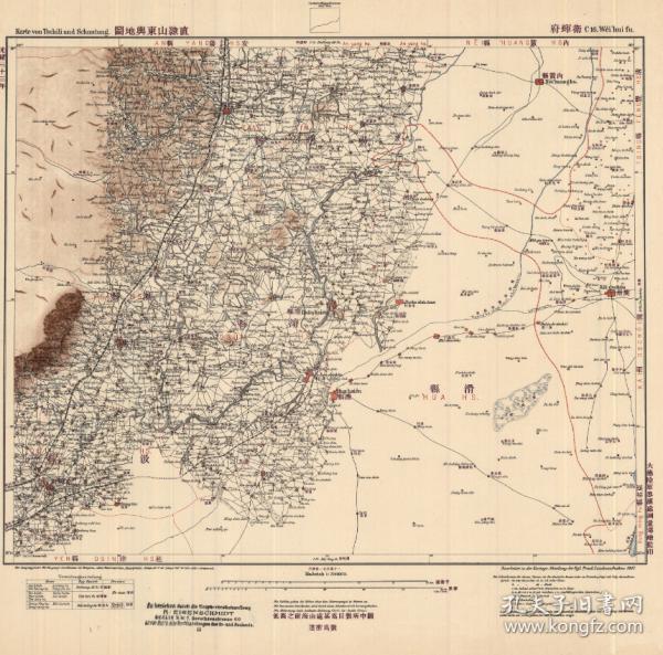 1907年《卫辉老地图》图题为《卫辉》(原图高清复制)图中包含卫辉、开州、滑县、汲县、汤阴县、浚县、淇县等。请看图片,绘制详细,请看比例尺(卫辉开州滑县汲县汤阴县浚县淇县等老地图)1907年德国陆军参谋处绘制,史料研究价值极高。原件现藏国外,原图高清复制。十分清晰。裱框后,风貌佳。卫辉、开州、滑县、汲县、汤阴县、浚县、淇县等各县地理地名历史变迁重要地图史料。