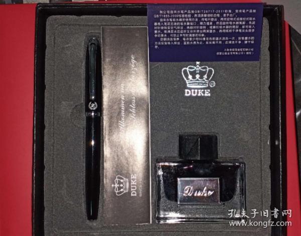 DUKE公爵钢笔笔墨套装