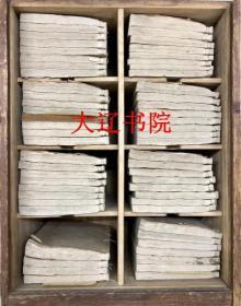 澶钩骞胯浜旂櫨鍗凤紙涔鹃殕20骞村垔    59鍐屽瓨    缂�5鍐岋級