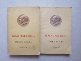 毛澤東選集(意大利文)第二卷 第三卷