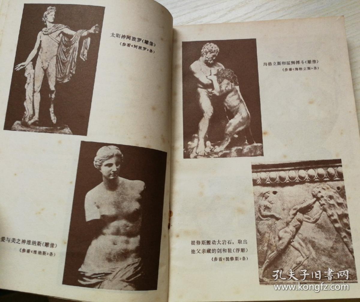希腊神话十二主神