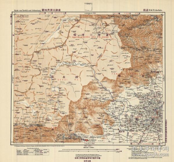 1907年《易州老地图》图题为《易州》(原图高清复制)图中包含易州(易县)、涿州、房山、涞水、野三坡等地县。请看图片,绘制详细,请看比例尺(易州易县涿州房山涞水野三坡老地图。)1907年德国陆军参谋处绘制,史料研究价值极高。原件现藏国外,原图高清复制。十分清晰。裱框后,风貌佳。易州(易县)、涿州、房山、涞水、野三坡等县地理地名历史变迁重要地图史料。