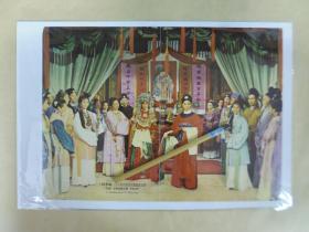 邵氏古装电影彩页.尺寸34*24.5公分.共8页(Q22-6)