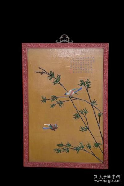 清代 木胎剔红漆雕诗文挂屏