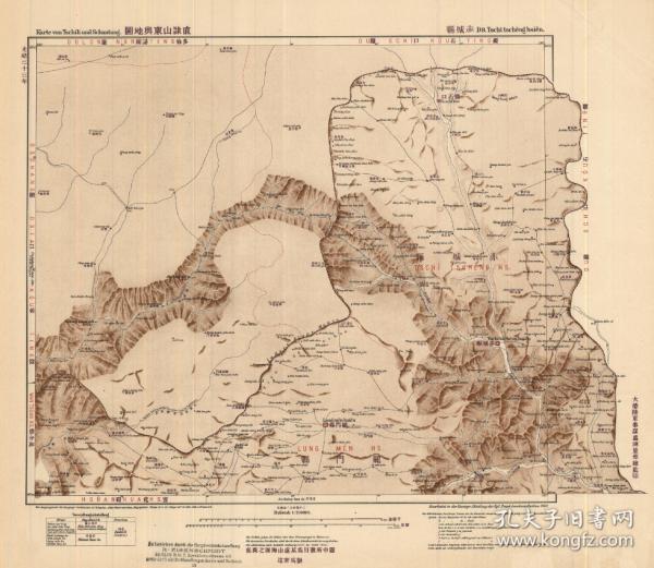 1907年《张家口赤城县老地图》图题为《赤城县》(原图高清复制)图中包含张家口、赤城县等地。请看图片,绘制详细,请看比例尺(张家口赤城老地图、赤城县地图。)1907年德国陆军参谋处绘制,史料研究价值极高。原件现藏国外,原图高清复制。十分清晰。裱框后,风貌佳。张家口、赤城县县地理地名历史变迁重要地图史料。