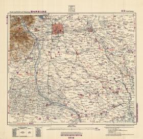 1907年《北京、通州、武清、东安、固安、良乡、大兴、宛平县老地图》(原图高清复制)图中包含北京、通州、武清、东安、固安、良乡、大兴、宛平县等。请看图片,绘制详细,请看比例尺。1907年德国陆军参谋处绘制,史料研究价值极高。原件现藏国外,原图高清复制。十分清晰。裱框后,风貌佳。北京、通州、武清、东安、固安、良乡、大兴、宛平县地理地名历史变迁重要地图史料.