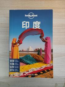 Lonely Planet:印度(2014年全新版)