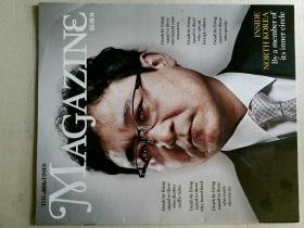 THE SUNDAY TIMES MAGAZINE 星期日泰晤士报杂志 2014/05/03