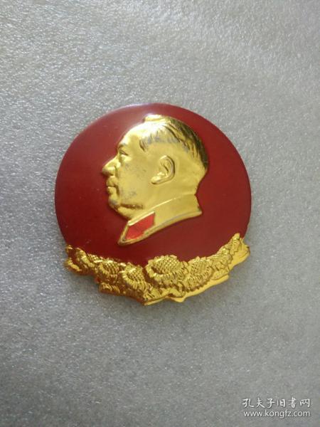 昆明电机厂革委会成立纪念5厘米,
