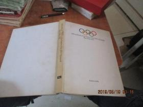 official book of the games of the xxv oiympiad barcelona 1992