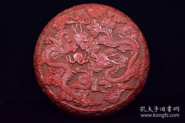 剔红漆器圆盒,重2555克,850