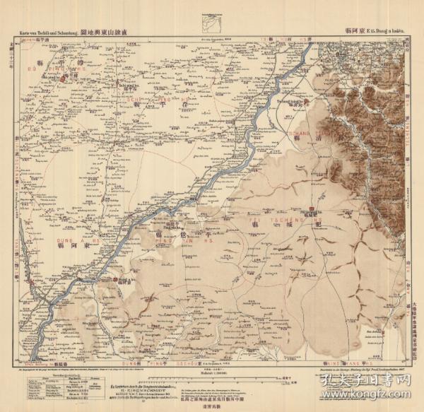 1907年《聊城、长清县、肥城、平阴、茌平、博城、东阿县老地图》图题为《东阿》(原图高清复制)图中包含聊城、长清县、肥城、平阴、茌平、博城、东阿县等。请看图片,绘制详细,请看比例尺。1907年德国陆军参谋处绘制,史料研究价值极高。原件现藏国外,原图高清复制。十分清晰。裱框后,风貌佳。聊城、长清县、肥城、平阴、茌平、博城、东阿县地理地名历史变迁重要地图史料.