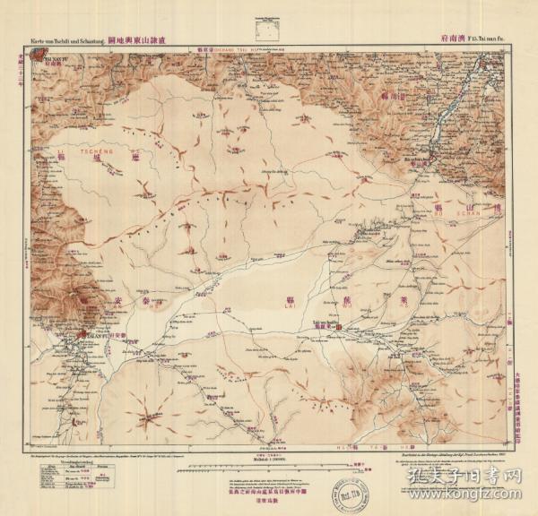 1907年《济南、博山、淄川、莱芜、泰安、历城县老地图》图题为《周村》(原图高清复制)图中包含济南、博山、淄川、莱芜、泰安、历城县等。请看图片,绘制详细,请看比例尺,请看大沽河流向。1907年德国陆军参谋处绘制,史料研究价值极高。原件现藏国外,原图高清复制。十分清晰。裱框后,风貌佳。济南、博山、淄川、莱芜、泰安、历城县地理地名历史变迁重要地图史料.