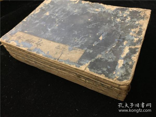 康熙22年和刻《七书素本》存6册,孙子吴子司马法六韬等古代兵书,天和三年刊