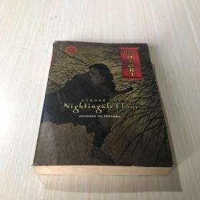 Across the Nightingale (Episode 2)  南丁格尔
