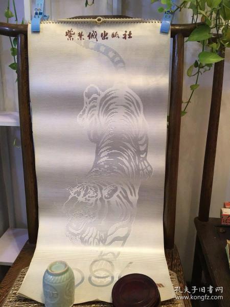1986年挂历《名家画》全套13张(齐白石、吴昌硕、张大千、任伯年等名家绘画)