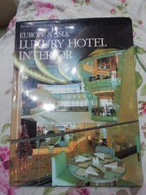 World Premier Hotel Design Vol.3: Europe & Asia Luxury Hotel Interior世界顶级酒店设计3