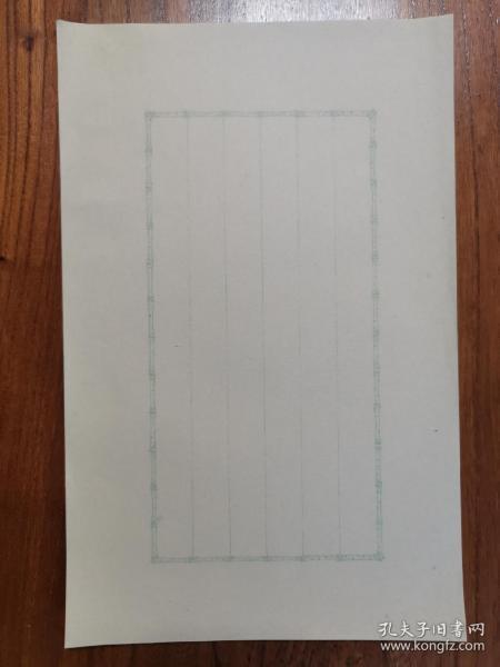 高档竹纸仿古信笺纸10张,图案高雅,精致,纸质绵柔,适合小楷