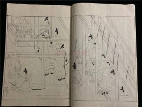 日本抄本《日本古義》存4冊4卷,弓箭弓道禮儀射禮藏寶,有插圖多幅,高木尚三郎正朝述,較稀見