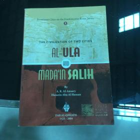 AL-ULA and Mada'in Salih