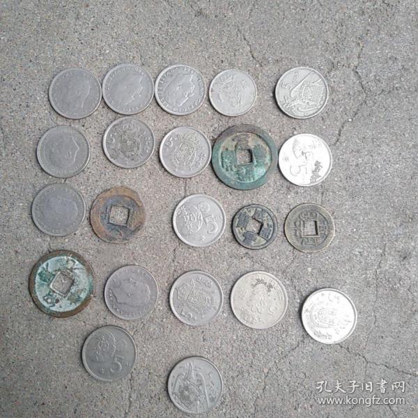 钱币22个,保真正品,售出不退。