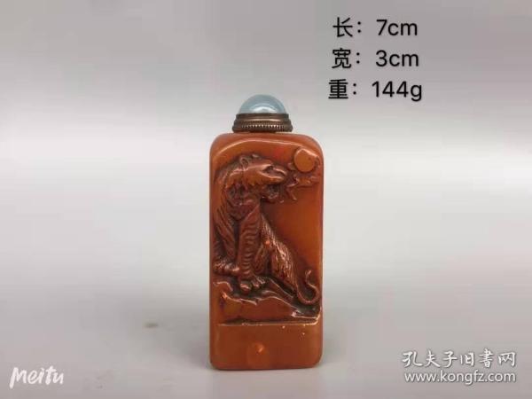 寿山石鼻烟壶古玩古董收藏物件B