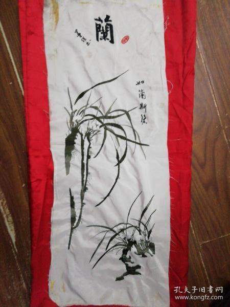织绣工艺品——兰