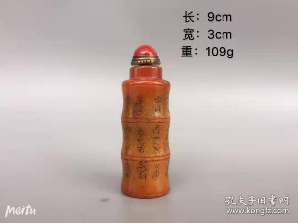 寿山石鼻烟壶出国小礼品中国风民间特色工艺送老外B