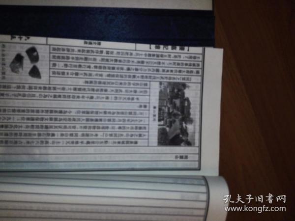获嘉记忆上下两册一函(宣纸印刷、丝绫包口)制作精良,内容精彩(中州古籍出版社)