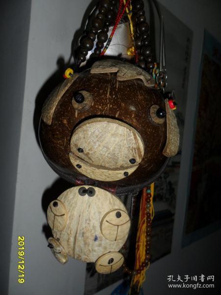 可爱的小猪-椰子壳手工包