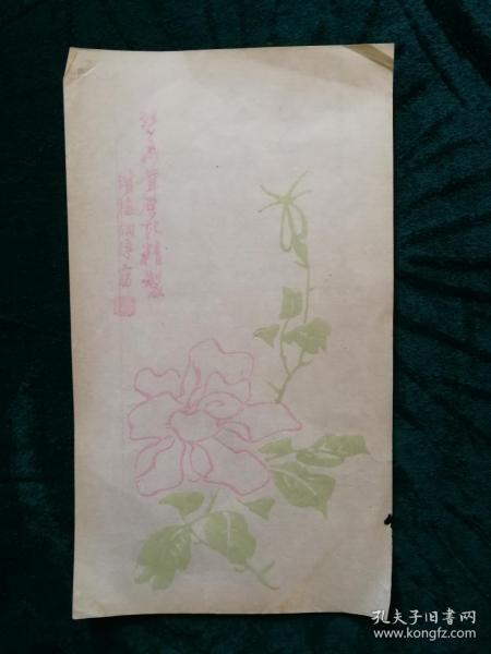 唐记精制名家空白手稿纸