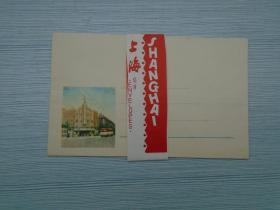 上海信封,3个。上海庙行纸品厂出品 929(近全新 未使用。包真包老。详见书影)