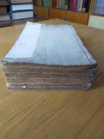 《益元堂四书旁训贯解》,四书,儒家主要经典之一,清光绪木刻板,一套六册全。规格27X16.5X6.5cm