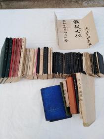 日军军事教育书55本,馆蔵级