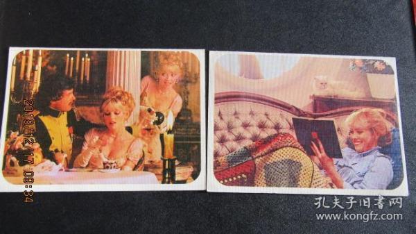 80年代黑龙江人民出版社 浪漫生活 新年贺卡2枚