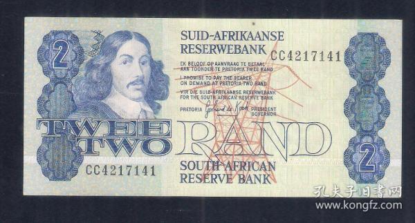 南非 2兰特纸币 1978年 9品见图 外国钱币