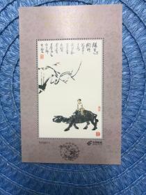 中国邮政贺年(有奖)明信片获奖纪念
