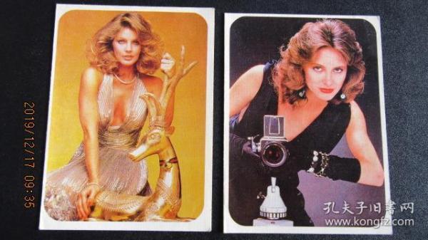 80年代黑龙江人民出版社 好莱坞女明星 新年贺卡2枚 尺寸13*9.5cm