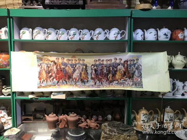 天津杨柳青画社出版将帅谱十大元帅!92年6月第一版第一次印刷!具有非常高的欣赏和收藏价值!题材少!红藏精品!