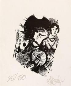 赛瑞克•卡尔麦什科诺夫(Serik Kulmeshkenov)藏书票版画原作《堂吉诃德》美国