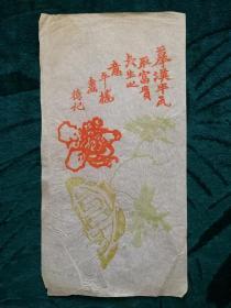 民国时期名家空白手笺纸(德记手笺)单张