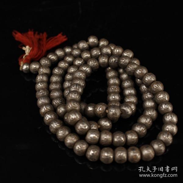 西藏寺院收老纯手工大师用过玄铁打造雕刻六字真言佛珠