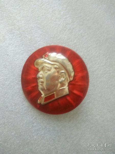 云南省楚雄彝族自治州革命委员会4.5厘米