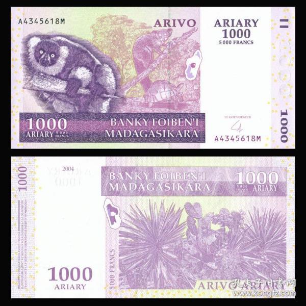 马达加斯加 1000阿利亚里 纸币 2004年 外国钱币