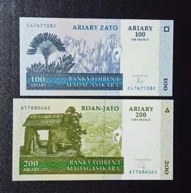 马达加斯加 纸币2张 2004年 外国钱币