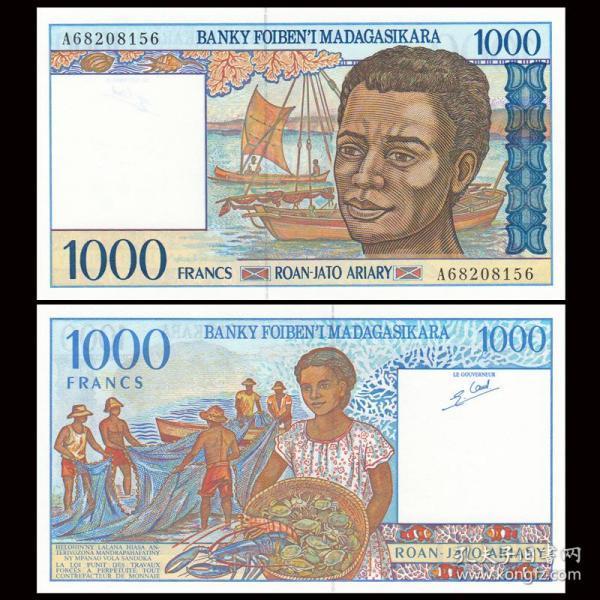 马达加斯加 1000法郎纸币 1994年 外国钱币