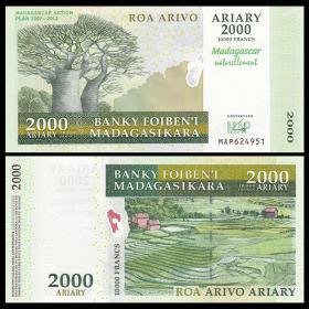 马达加斯加 2000阿利亚里纸币 2007-2012年 外国钱币