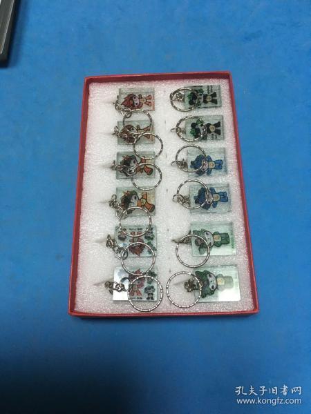 2008年北京奥运会福娃钥匙扣一盒12枚 玻璃制